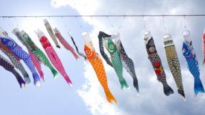 Koi Nobori Karpfenfahne Japan